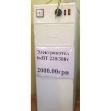 """Электроводонагреватель проточный (электрокотел) """"ТИТАН"""" 6 кВт 220/380V"""